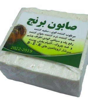 صابون برنج